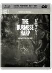 burmese-harp-blu-ray-cover