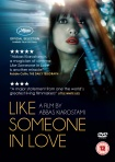 Like_Someone_in_Love_2D_dvd