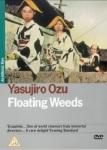 floating_weeds