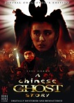 chinese_ghost
