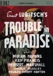 trouble_paradise