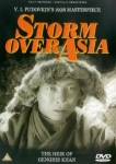 storm_over_asia