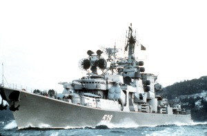 A port bow view of a Soviet Kara class guided missile cruiser underway.