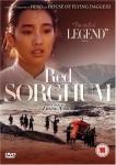 red_sorghum