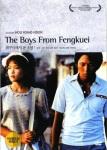 boys_fengkuei