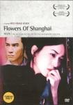 flowers_shanghai