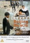 beijing_bike